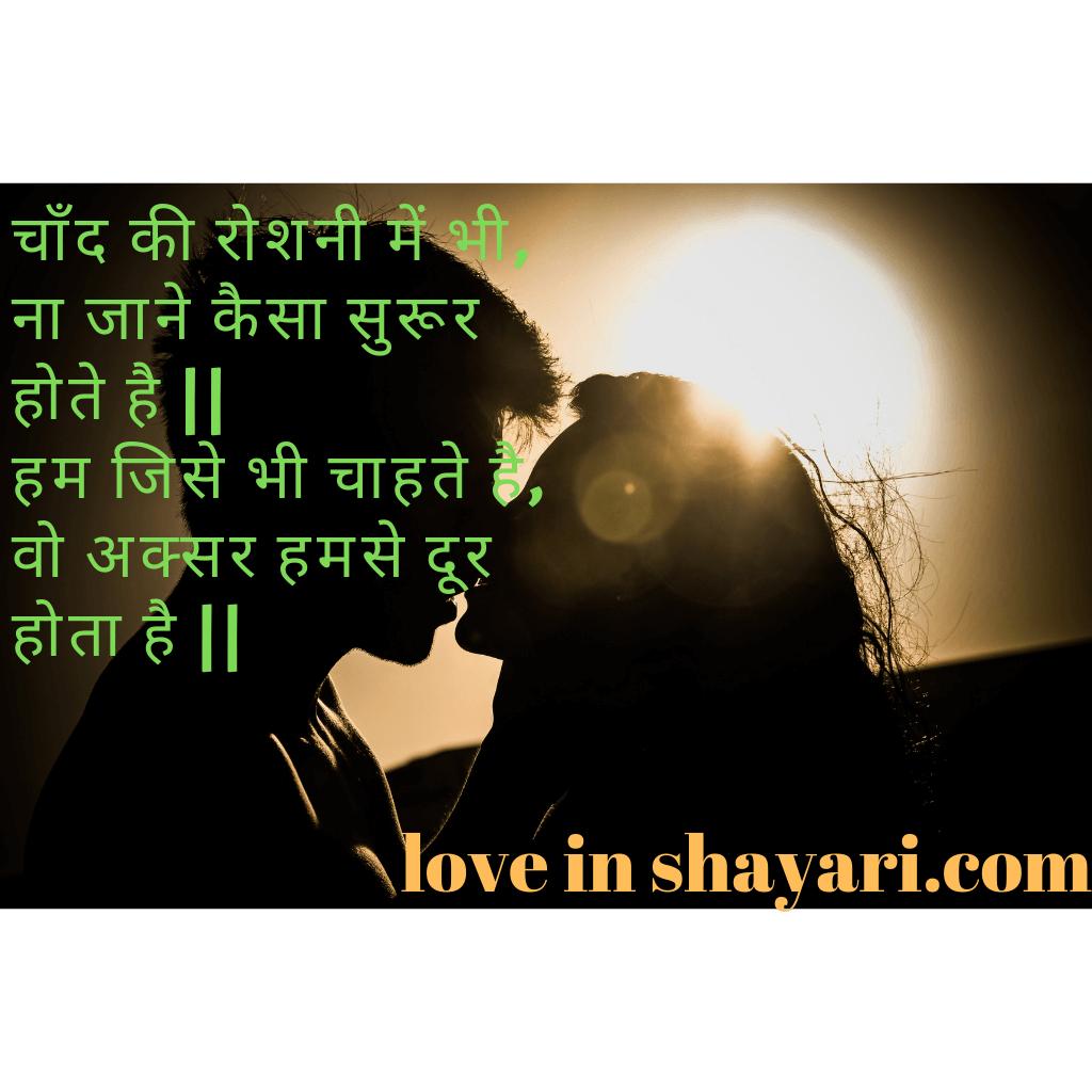 New Sad Shayari collection 2019