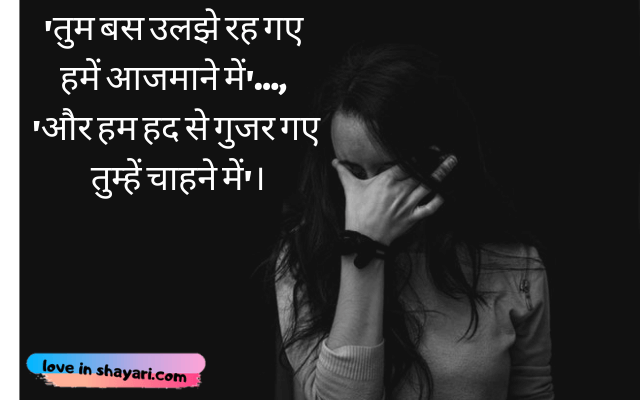 heart-touching-so-sad-shayari-dp