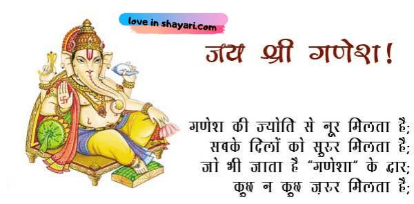 happy Ganesh Chaturthi images hd me