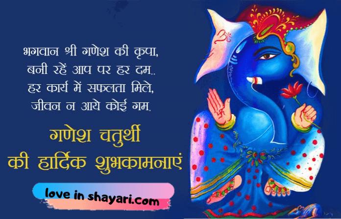 Ganesh chaturthi status whatsapp status