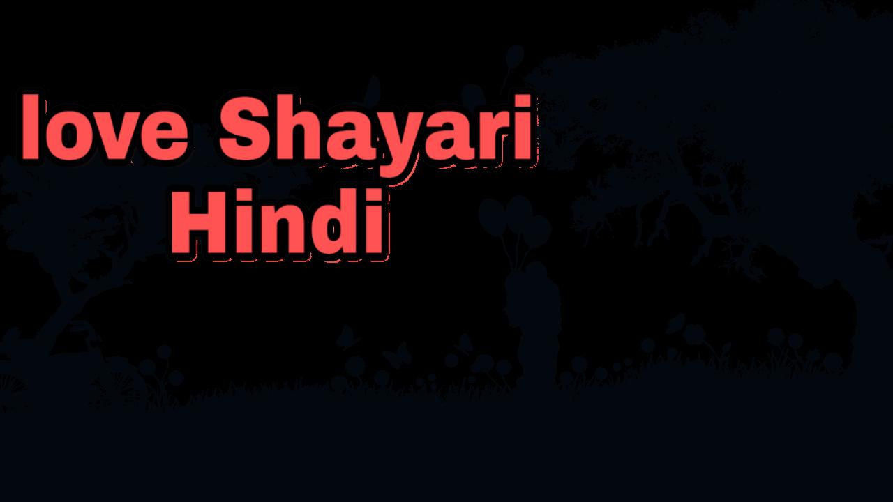 love shayari hinid