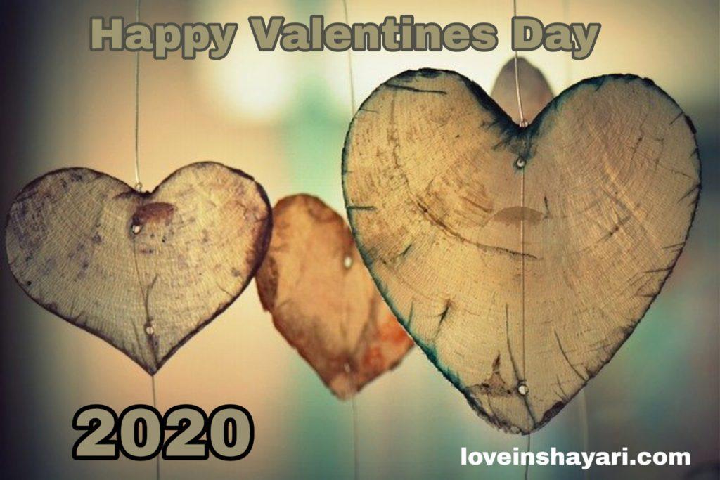 Valentine's day 2021 images shayari