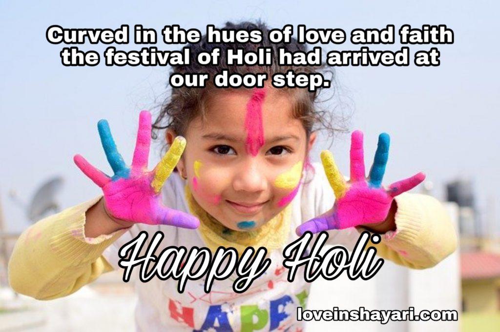 Holi 2020 wishes