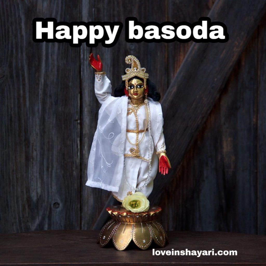 Basoda shayari wishes