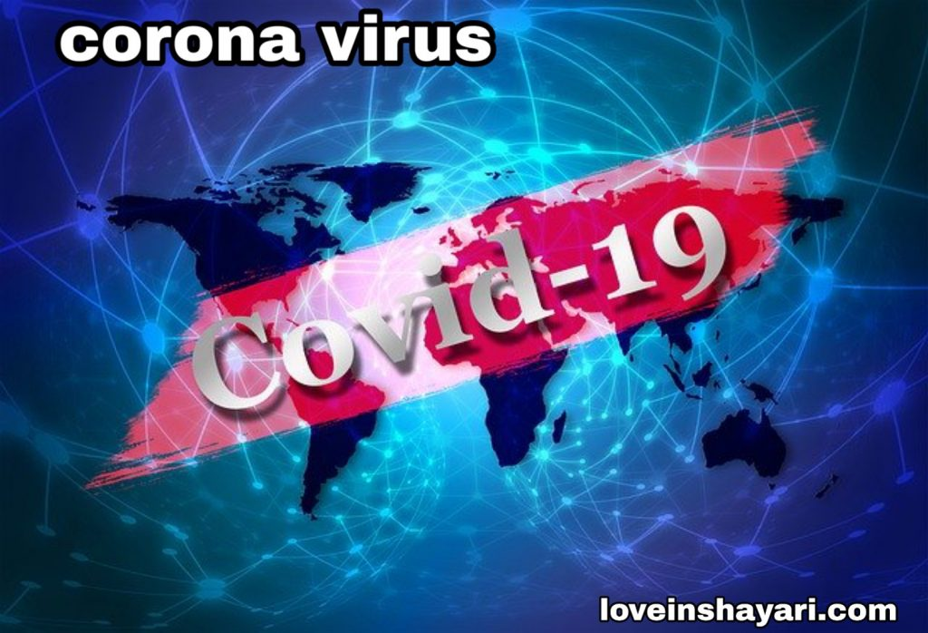 Corona virus shayari