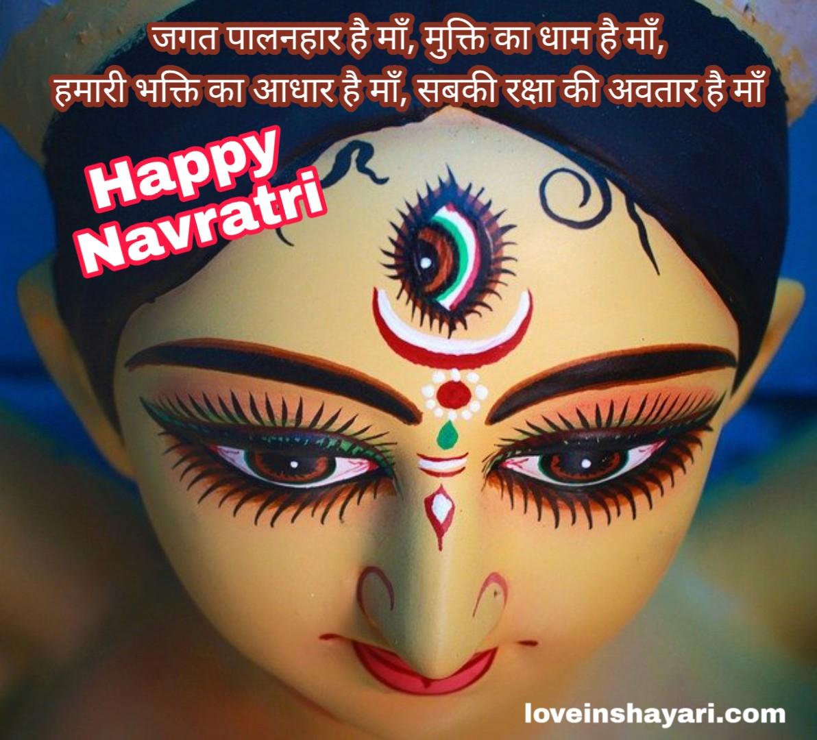 Navratri status whatsapp status