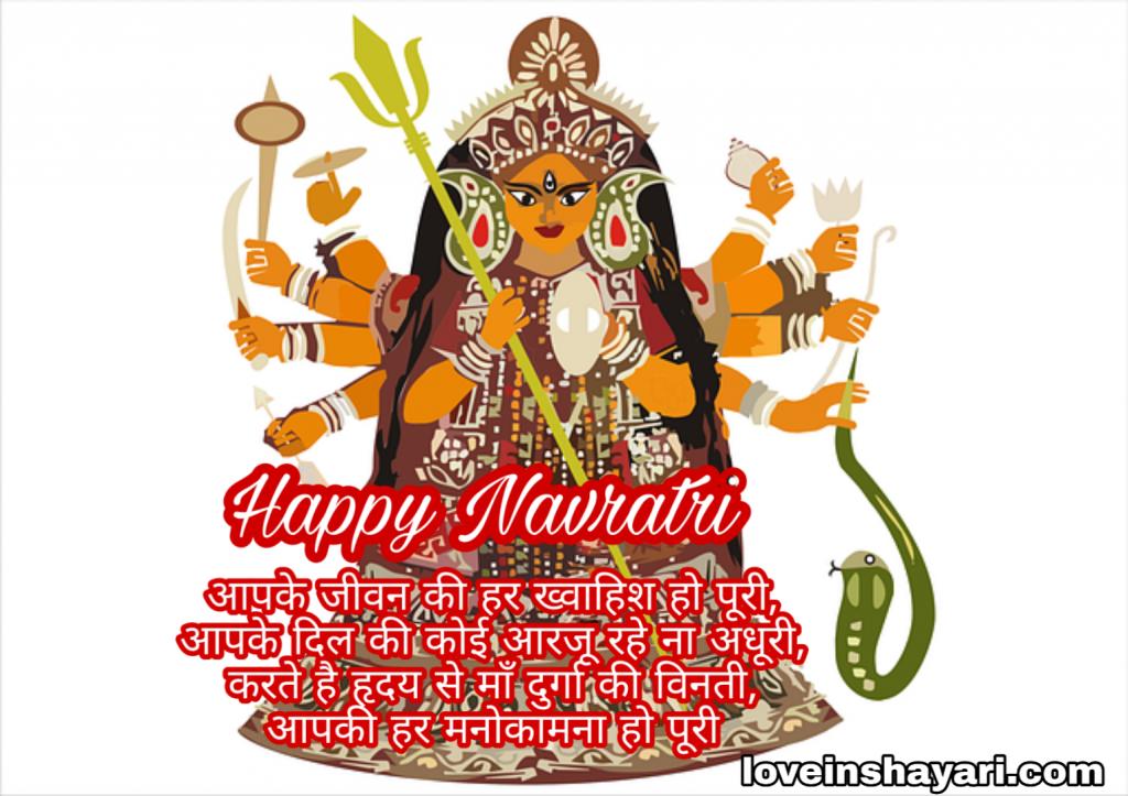 Happy Navratri status whatsapp status