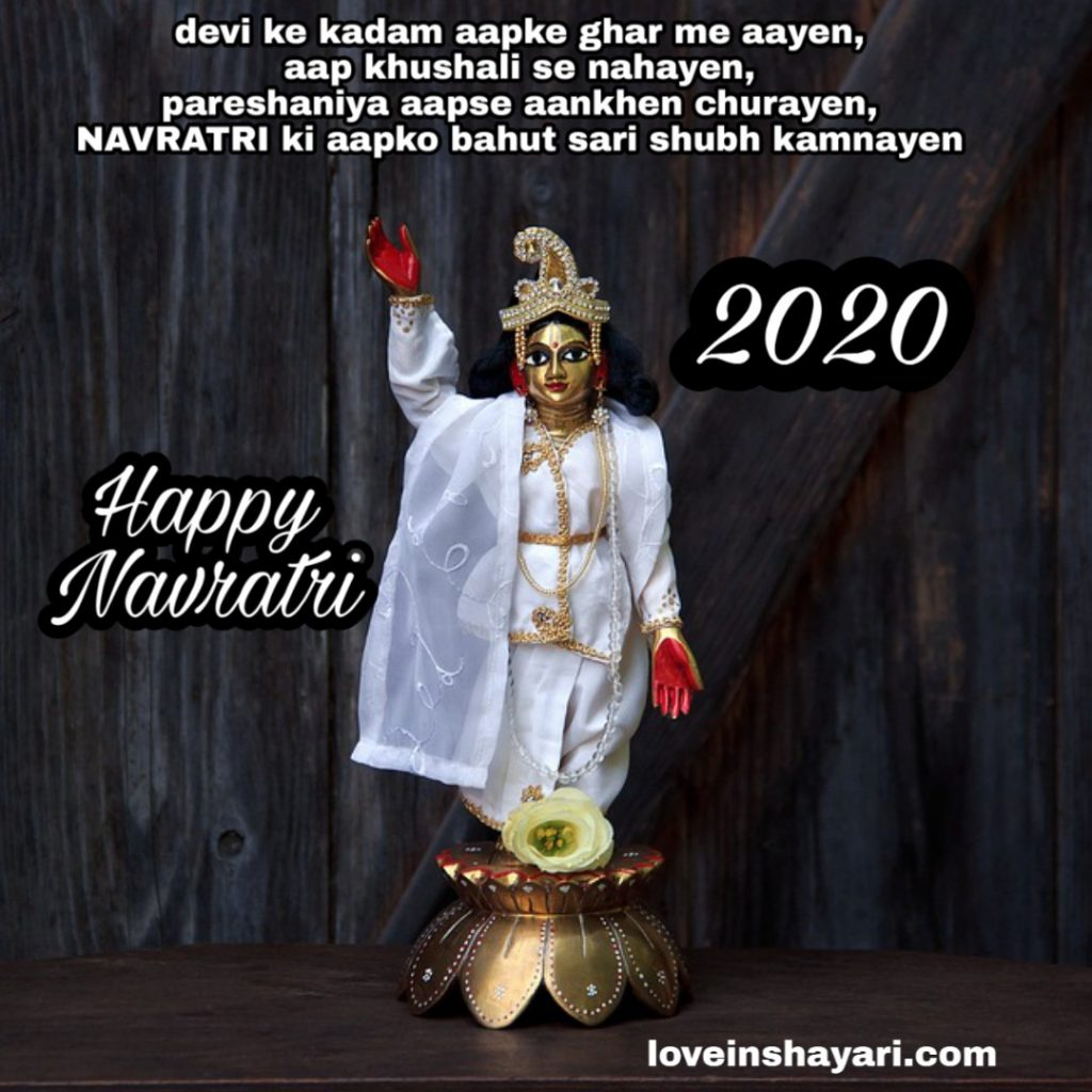Navratri shayari in english