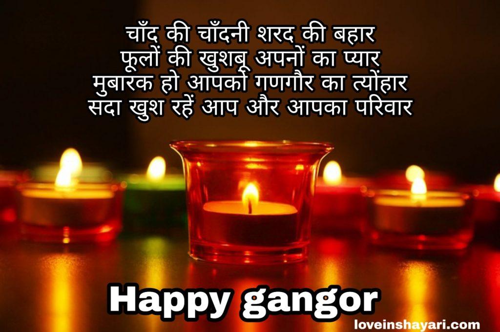 Gangor whatsapp status