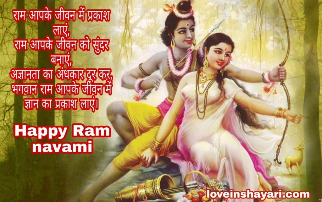 Jai shree ram status whatsapp status