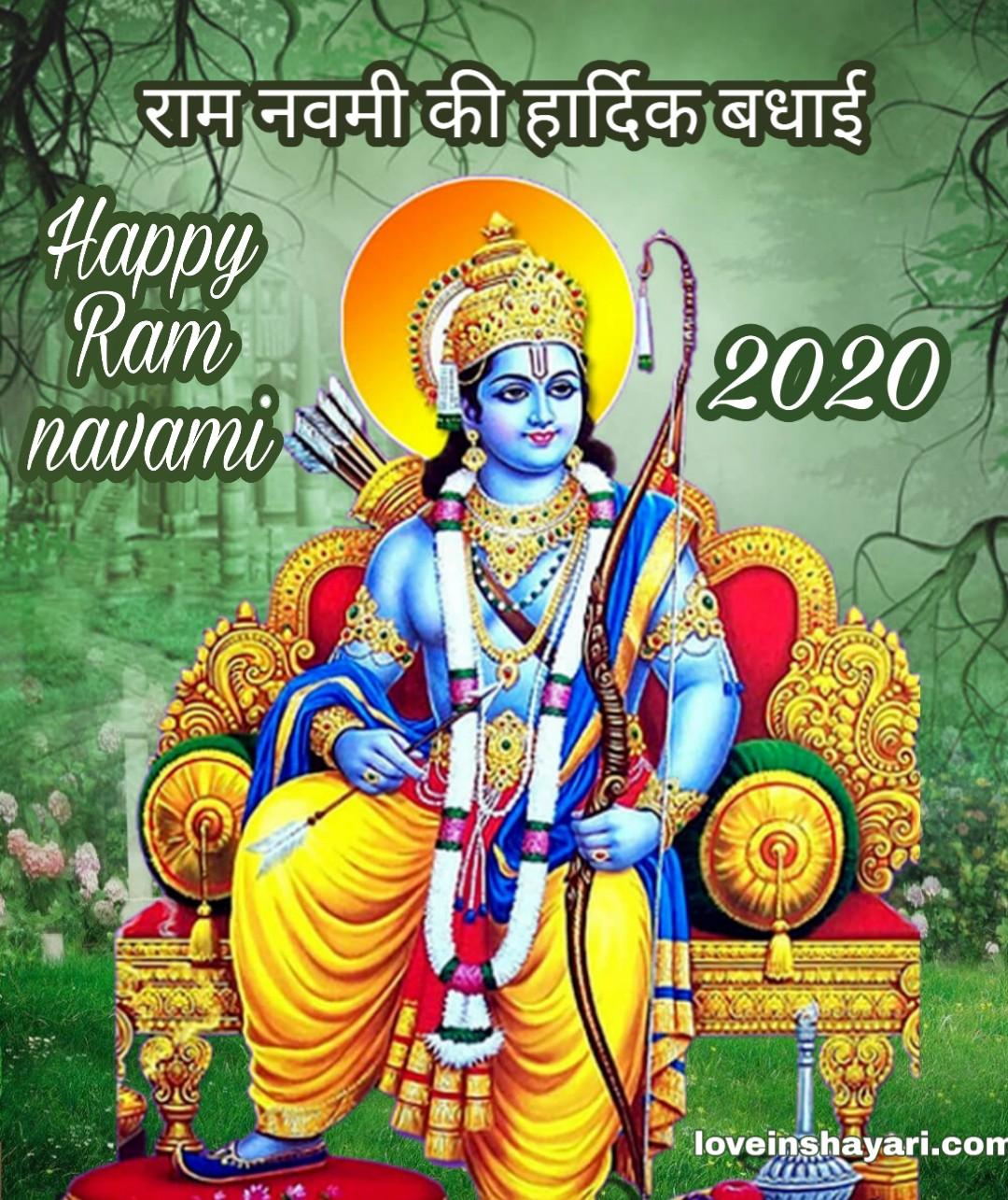 Ram navami status whatsapp status