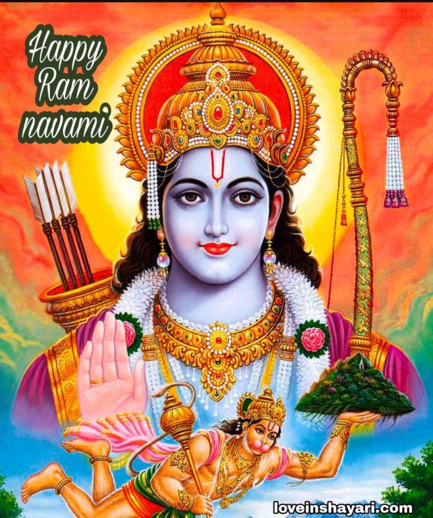 Ram navami wishes shayari images