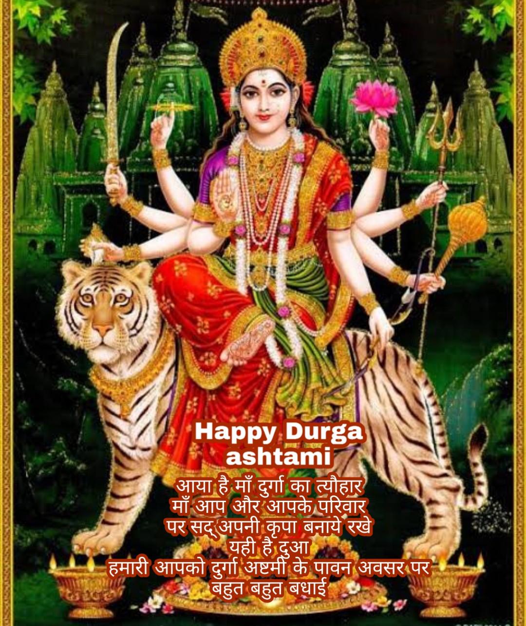 Durga ashtami status whatsapp status