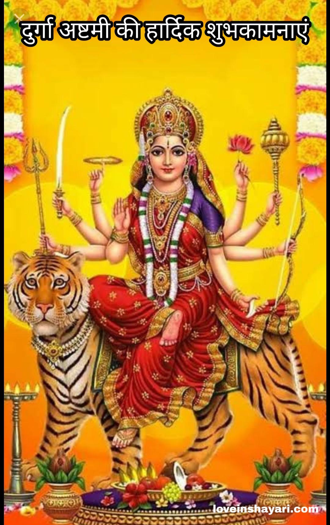 Maha ashtami wishes shayari whatsapp status images