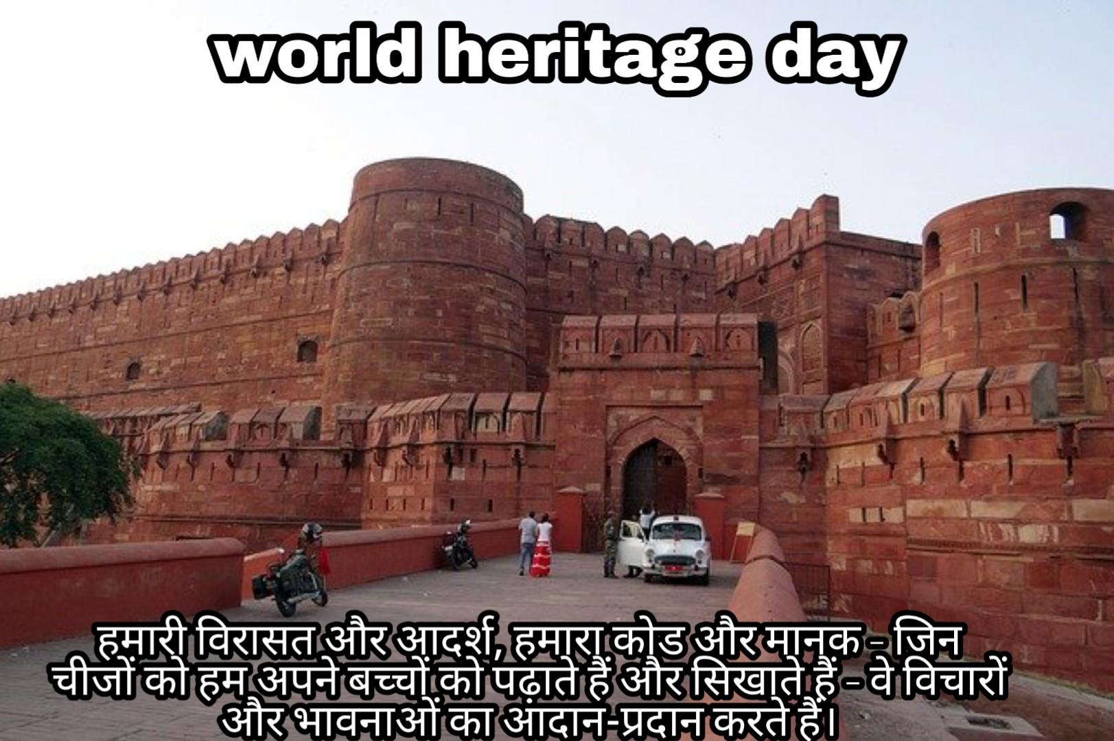 World heritage day wishes shayari quotes sms