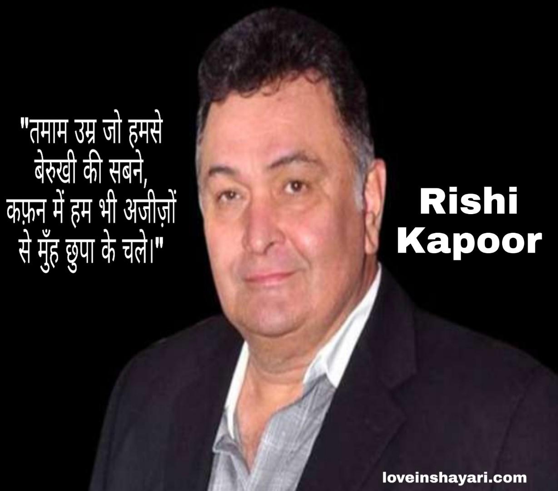Rishi Kapoor status whatsapp status