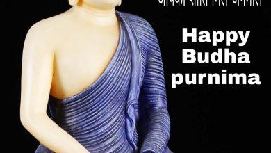 Buddha Purnima wishes shayari quotes messages