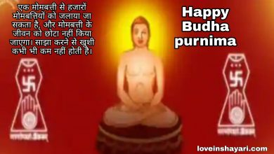 Gautam Buddha jayanti status whatsapp status