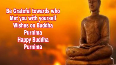 Buddha Purnima images