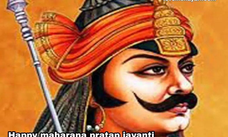 Maharana Pratap jayanti status whatsapp status