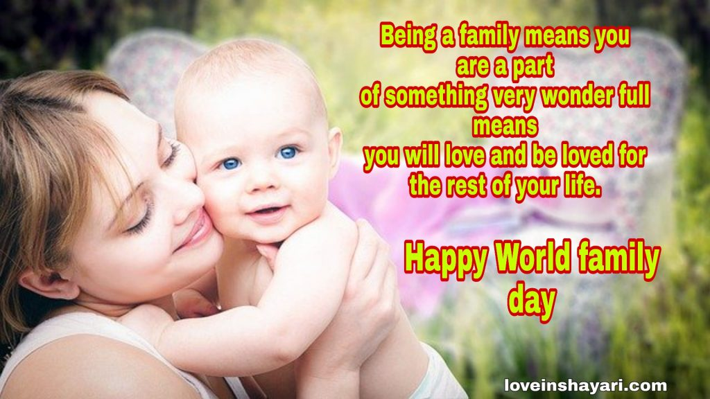 World family day wishes