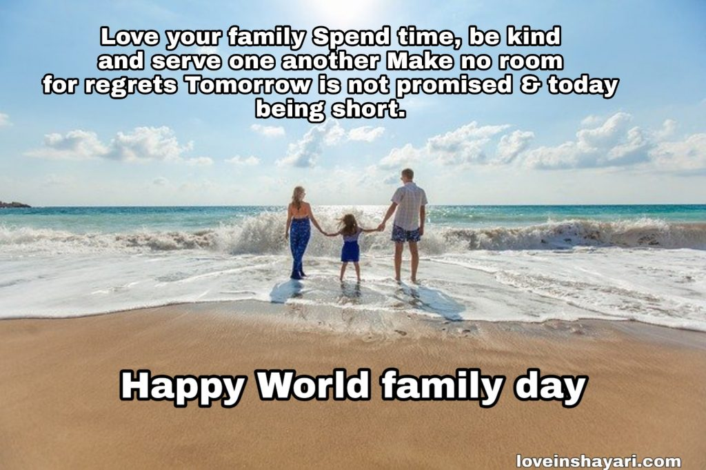World family day shayari