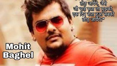 Mohit Baghel status whatsapp status