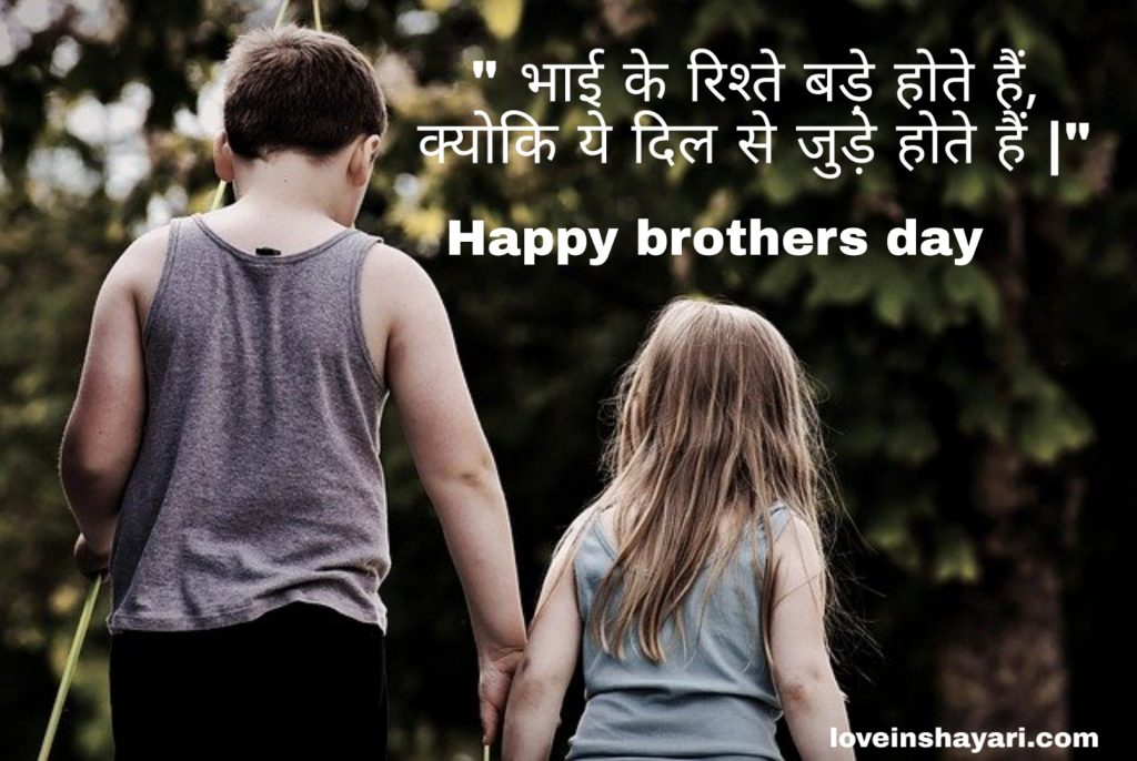 Brother quotes images