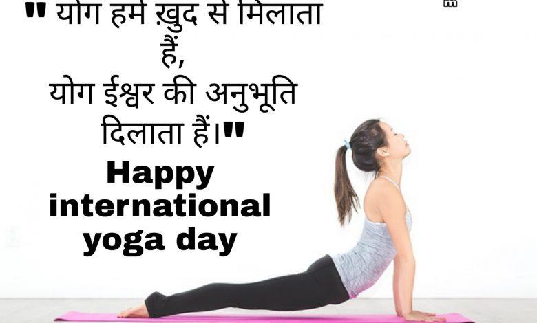 International yoga day status whatsapp status