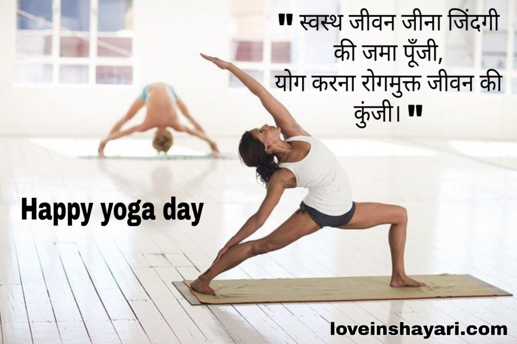 International yoga day images photos pictures