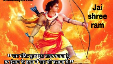 Ram mandir images hd photos pictures