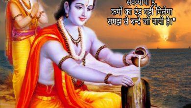 Ram mandir bhumi pujan images hd