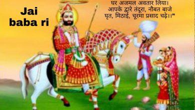 Baba Ramdev Ji images 2020 hd