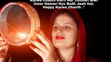 Karwa chauth images photos pictures