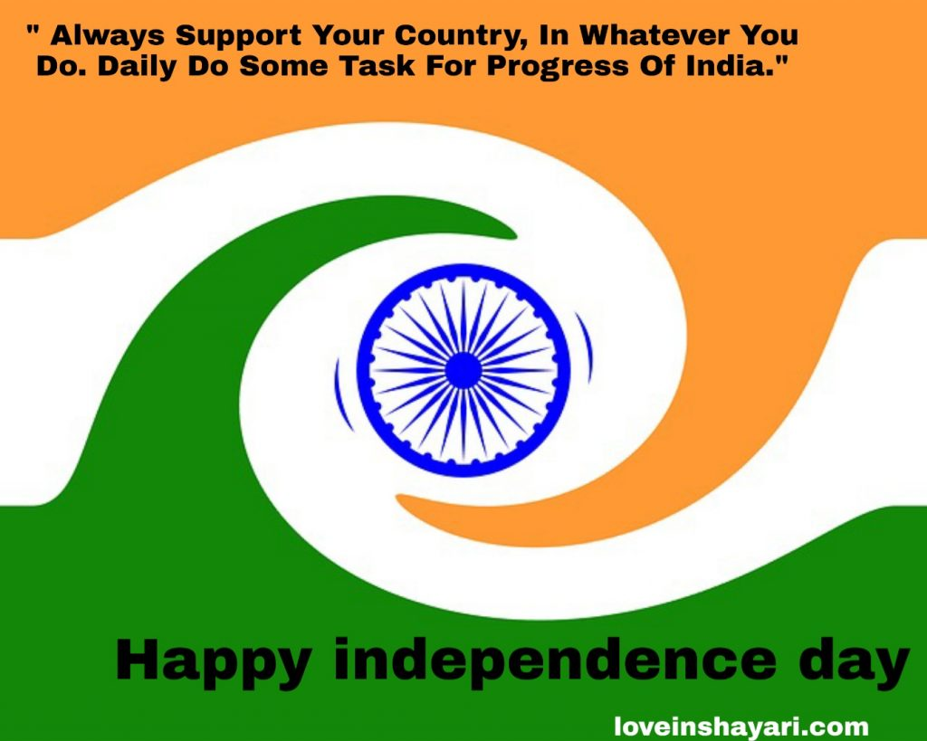 Independence day status in english