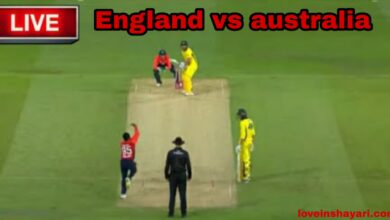 England vs australia 3rd T20 live streaming