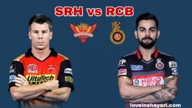 SRH vs RCB status whatsapp status