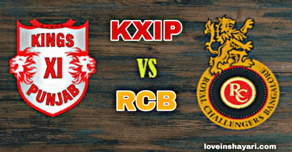 KXIP VS RCB status whatsapp status