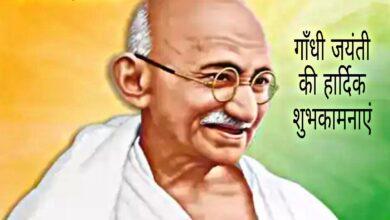 Gandhi jayanti status whatsapp status