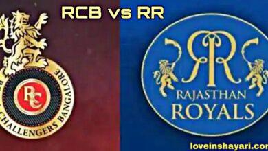 RCB vs RR status whatsapp status