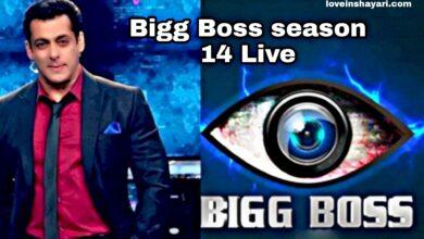 Bigg Boss 14 Live kaise dekhe