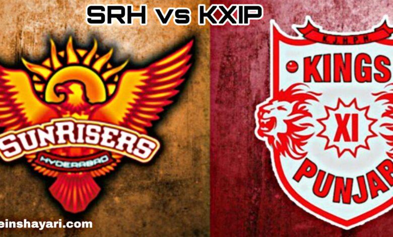 SRH vs KXIP status whatsapp status