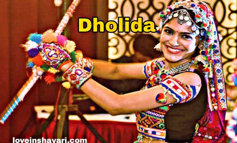 Dholida status whatsapp status