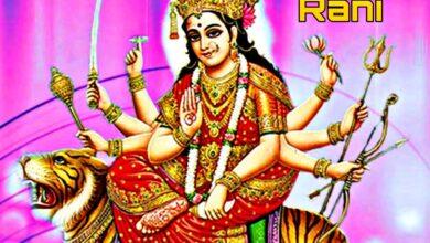 Mata Rani status whatsapp status