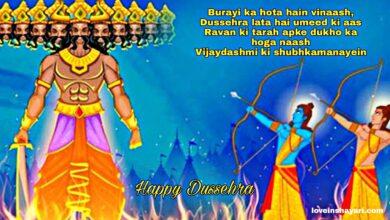 Vijayadashami images