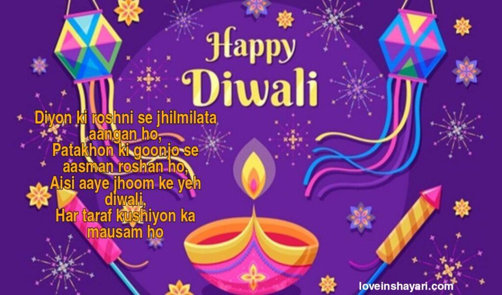 Diwali whatsapp status in english