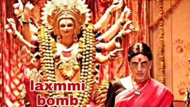 Laxmmi bomb movie download