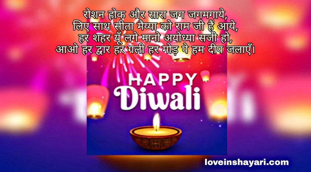 Diwali status download