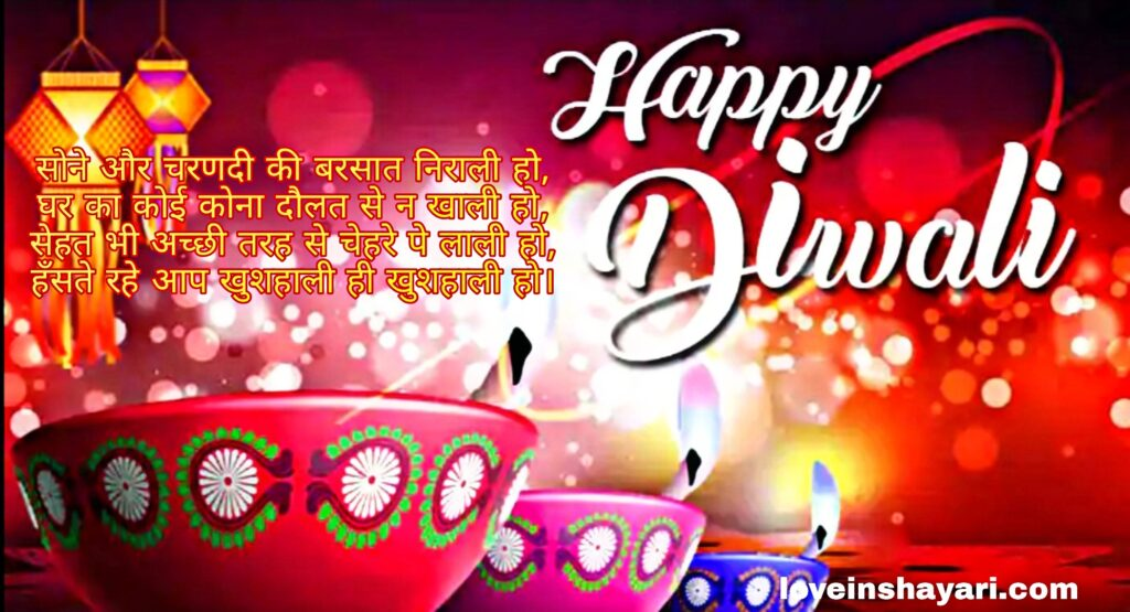 Diwali ka ram ram sa status in hindi