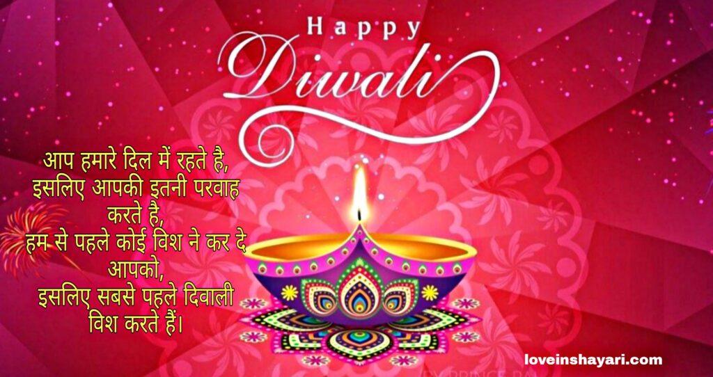 Diwali ka ram ram sa shayari images